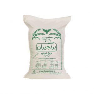 برنج دودی درجه یک تالش