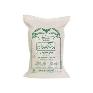 برنج شیرودی درجه یک تالش