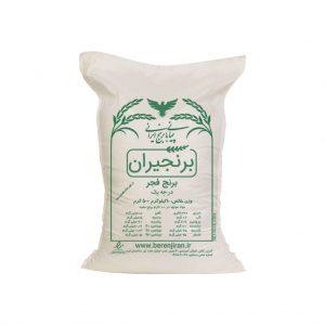 برنج فجر درجه یک تالش